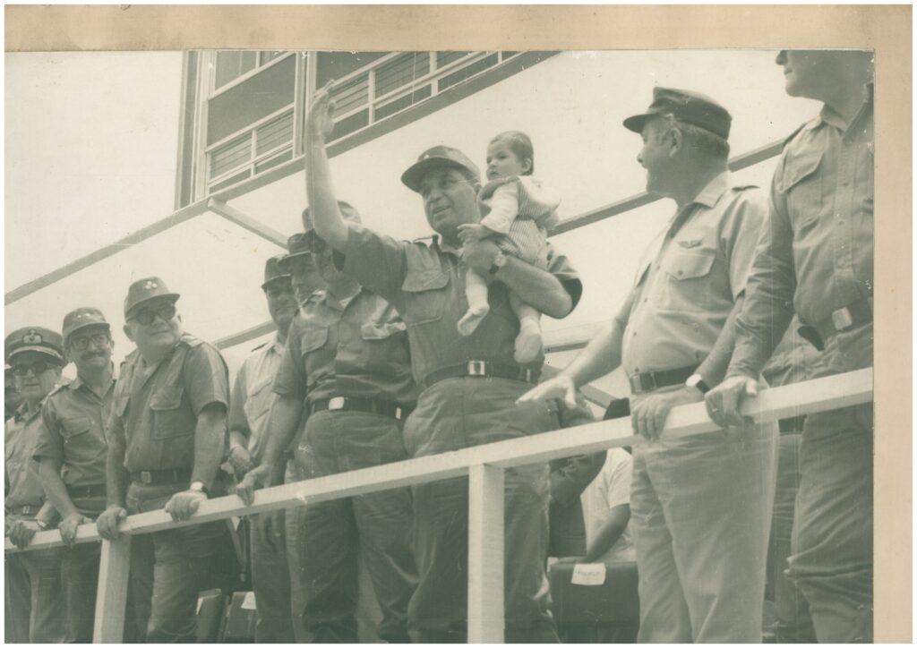 Presidente Morales Bermúdez